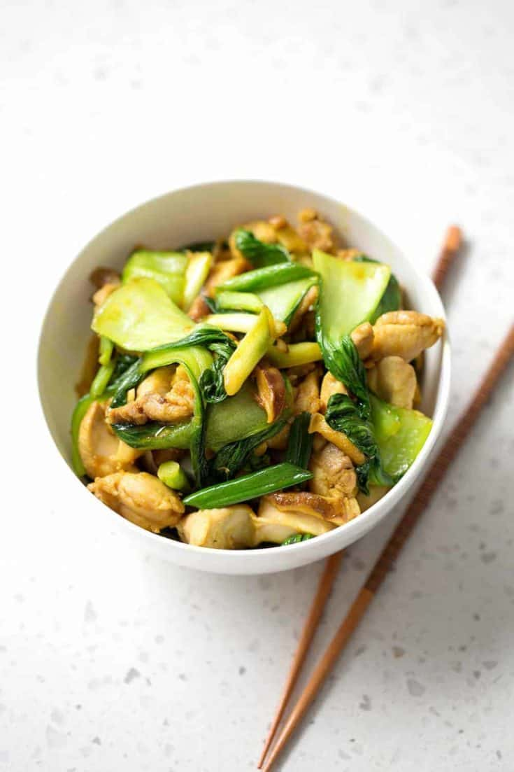 Chicken and Bok Choy Turmeric Stir Fry